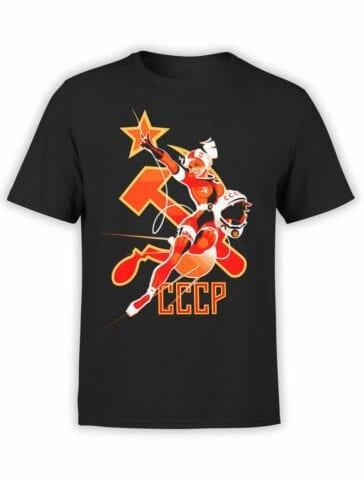 """Cool T-Shirts """"USSR"""""""