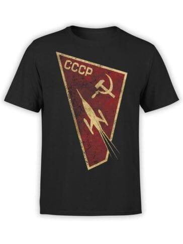 1699 USSR Cosmos T Shirt NASA T Shirt Front